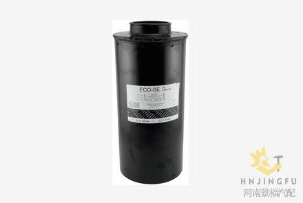 genuine baldwin pa3555 fleetguard ah1192 air filter housingBaldwin Fuel Filter Housing #3