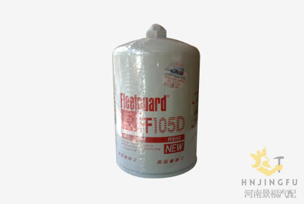 LFF5D fleetguard ff105D diesel fuel filter for cummins engine