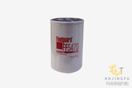 fleetguard ff5470 diesel fuel filter for cummins engine