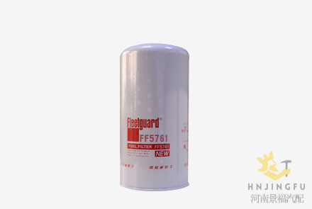 fleetguard ff5761 diesel fuel filter for sinotruk