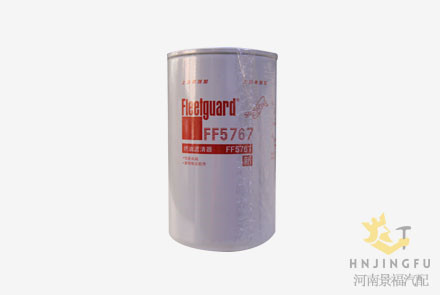 Cummins 5301448 fleetguard ff5767 diesel fuel filter for diesel engine