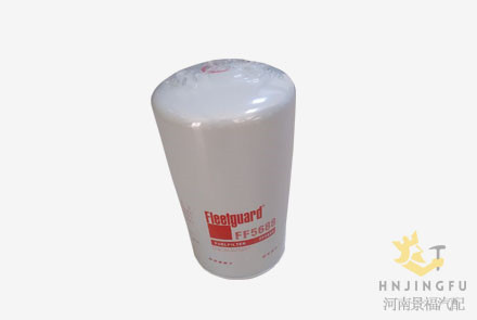 CX1018 CX1023 Original Fleetguard ff5688 diesel fuel filter for Yuchai