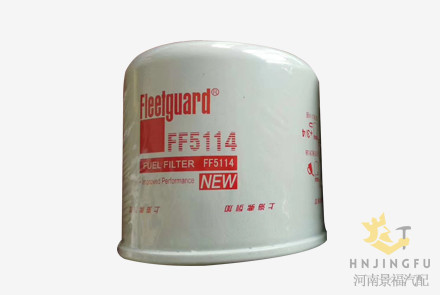 4254047/76595561/94414796/FF5114 fleetguard fuel diesel filter