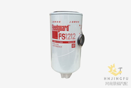 FS1212 fleetguard fuel water separator for isf 2.8 mins engine
