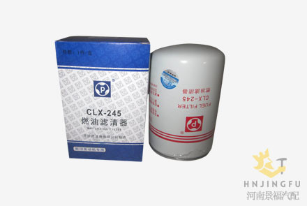 PingYuan CLX-245/VG1540080310/ID00335 fuel filter water separator for sinotruk