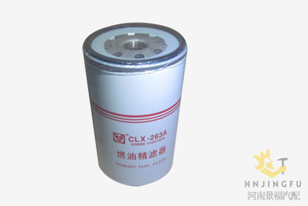 Pingyuan CLX-263A/CX1018/G5800-1105140C fuel water separator for yuchai engine