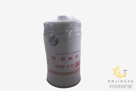 CLX-242B/16402Y3701 fuel filter water separator for Zhengzhou Nissan truck pickup