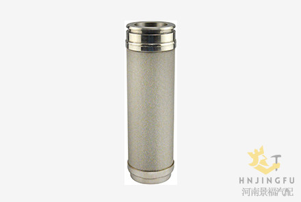 Komatsu 21N-62-31221 Baldwin PT23533 hydraulic oil filter element