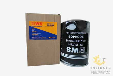 7W-2327/Fleetguard LF701 lube oil filter for Caterpillar CAT Daewoo