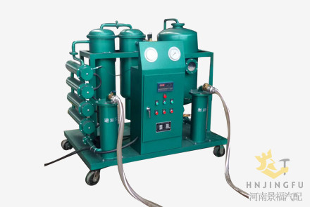 fuel waste oil recycling kerosene particulate filter refinery machine