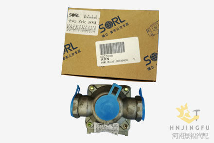 Yutong parts Sorl parts 35160020020 air quick release valve for brake